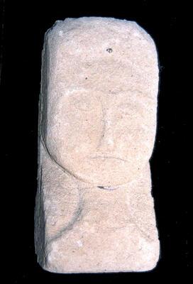Sculpture of face